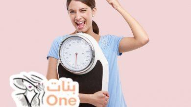 طرق فقدان الوزن بشكل طبيعي