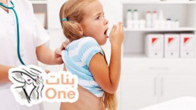 أسباب وعلاج التهاب الشعب الهوائية عند الأطفال