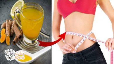 أفضل وصفات لإنقاص الوزن في أسرع وقت
