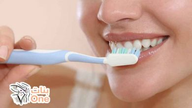 كيف تنظف أسنانك بطريقة صحيحة