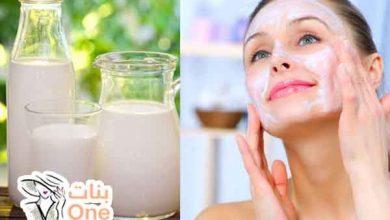 فوائد الحليب للوجه وأهم وصفاته الطبيعية