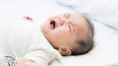 كيفية التخلص من المغص عند الأطفال الرضع