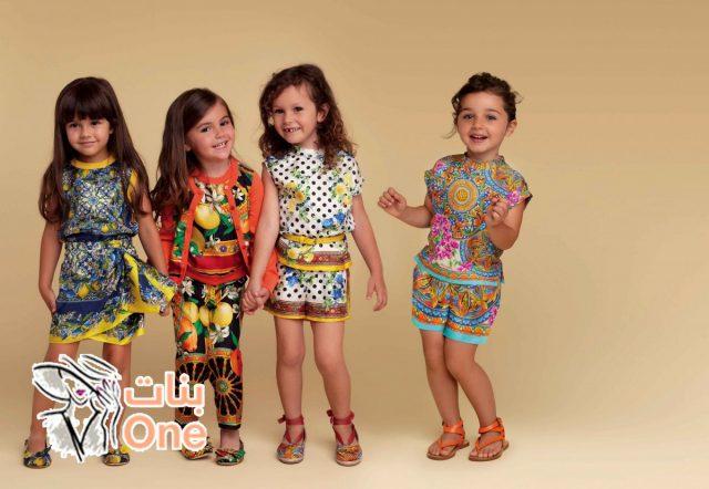 ملابس اطفال 2021 بأرخص الأسعار وأحدث موديلات