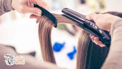 فوائد وأضرار تمليس الشعر