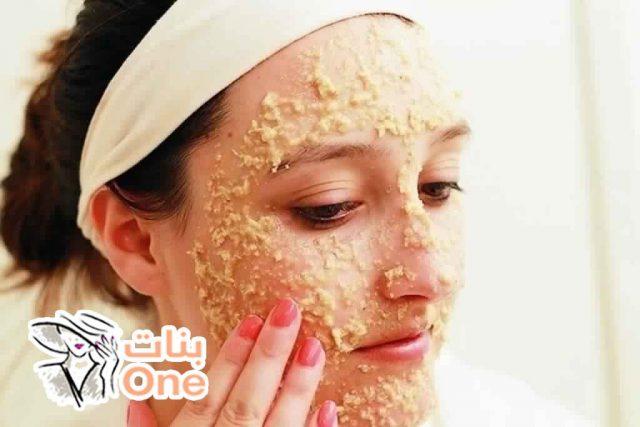كيفية إزالة الجلد الميت من الوجه