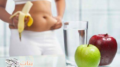 كيفية التخلص من الوزن الزائد بطريقة سهلة