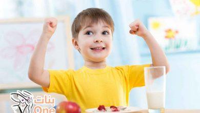 أفضل أطعمة لتقوية مناعة الطفل