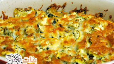 طرق طبخ الكوسا بالجبن