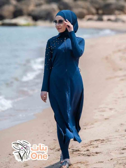 أشكال مايوهات سباحة للمحجبات