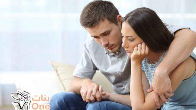 أعراض الإجهاض وكيفية الوقاية منه