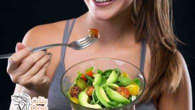 وصفات طبيعية لإنقاص الوزن بدون رجيم