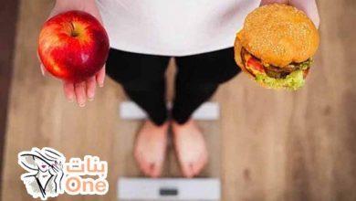 وصفات لتخفيف الوزن والكرش نهائياً