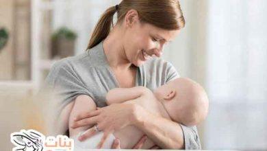 هل يمكن الحمل أثناء الرضاعة