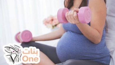هل يمكن انقاص الوزن للحامل