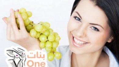 فوائد وضع العنب على البشرة