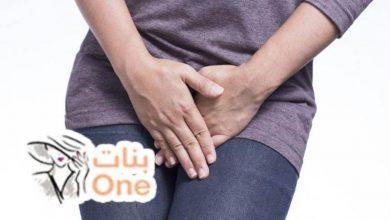 أعراض التهابات نسائية وأنواعها