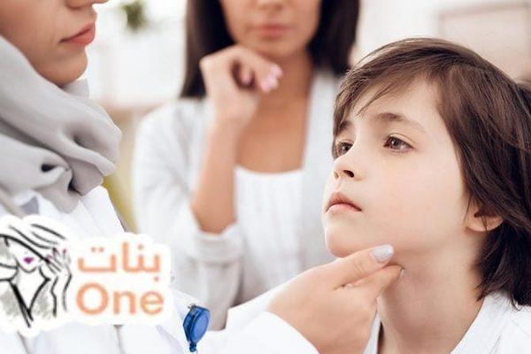 أعراض التهاب الغدد الليمفاوية عند الأطفال وطرق علاجها