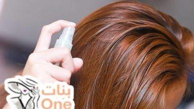 طريقة تفتيح الشعر بالبابونج