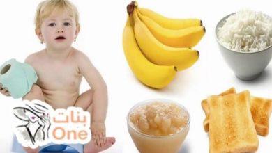 أفضل أطعمة توقف الإسهال للأطفال