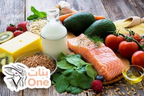 ما هي الأغذية التي تقوي المناعة