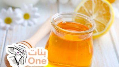 أضرار العسل والليمون على الريق وفوائده