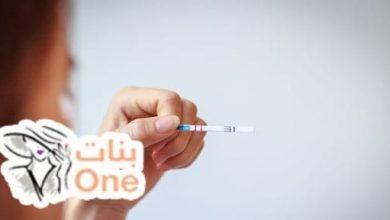 كيفية استخدام شريط اختبار الحمل المنزلي
