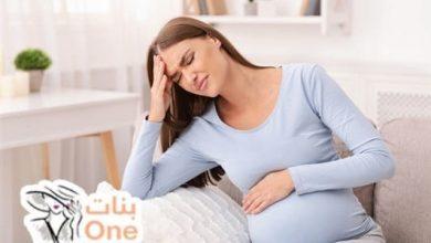 آثار فقر الدم على الحامل وعلاجه