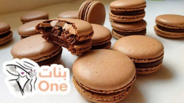 طريقة عمل حلويات فرنسية سهلة وسريعة التحضير