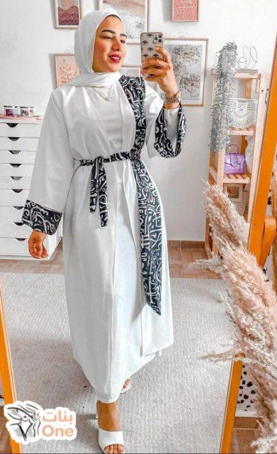 ملابس محجبات كاجوال للمراهقات موضة صيف 2021