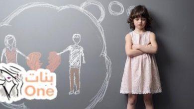آثار الطلاق على الأبناء وكيفية التعامل معها