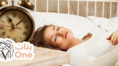 فوائد النوم مبكراً للجسم والبشرة