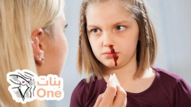ما أسباب الرعاف عند الاطفال وعلاجه