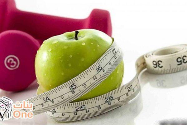 طريقة انقاص الوزن صحيا