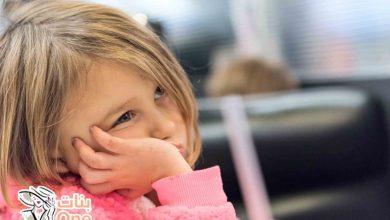 أسباب اصفرار الوجه عند الأطفال