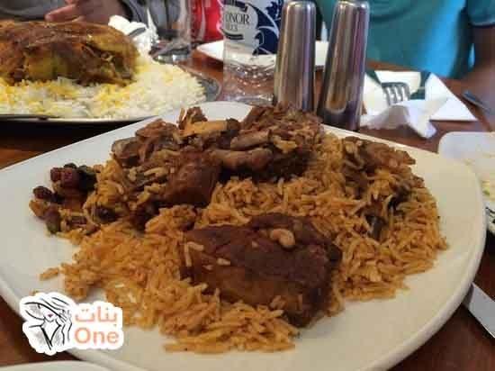 طريقة الكبسة السعودية باللحم