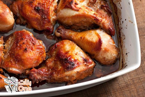 طريقة شوي الدجاج المقطع بالفرن