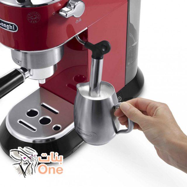 أسعار ماكينة القهوة ديلونجي