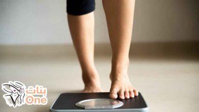 نصائح فقدان الوزن بدون رجيم