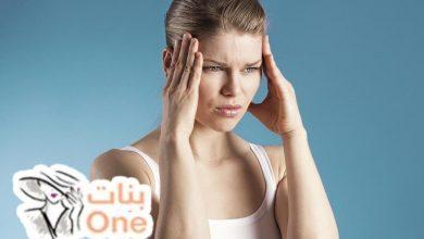 أنواع ألم الرأس وأسبابه وطرق العلاج