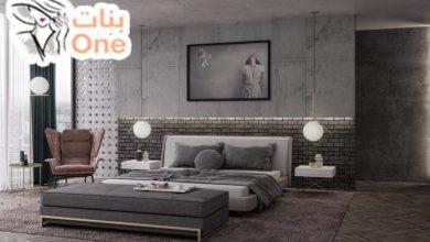 أجمل غرف نوم مودرن 2021 كاملة