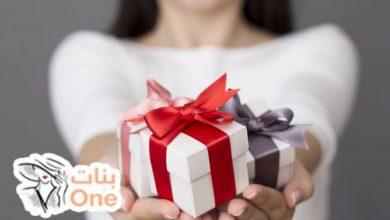 أفكار هدية لزوجي جديدة ومبتكرة