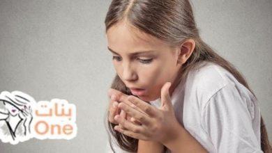 علاج سريع للقيء عند الأطفال