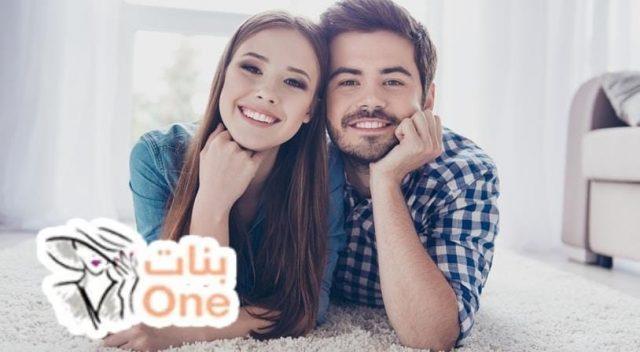 معايير اختيار الزوجة الصالحة
