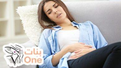 كيفية علاج التهابات بعد الولادة القيصيرية