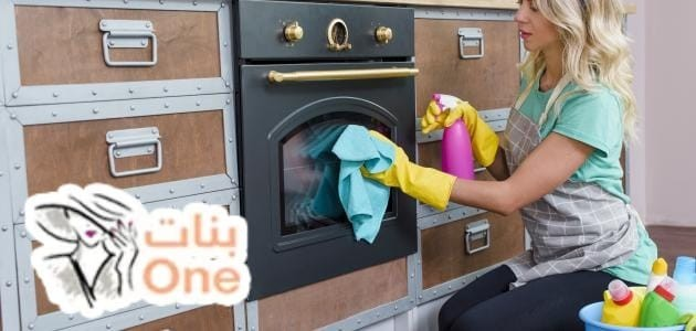 كيف أنظف فرن الغاز بسهولة