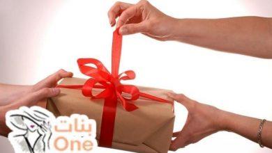 أفضل هدية لصديق عزيز