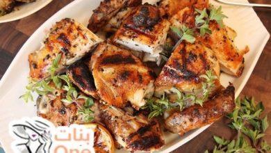 طريقة عمل الدجاج المشوي بتتبيلة الزبادي