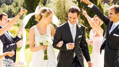 نصائح قبل الزواج للرجل