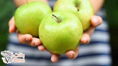 فوائد التفاح الأخضر على الريق