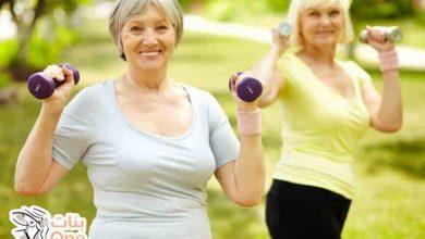 كيفية انقاص الوزن بعد سن الاربعين